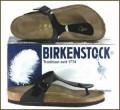Discount Birkenstock Sandals for Women | New 2013 Styles