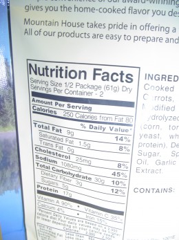 Nutritional label. 250 calories for serving? Something tells me there will be a lot of hungry survivalists out there!