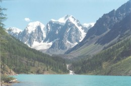 The Altai Mountains with a view of Lake Shavlo