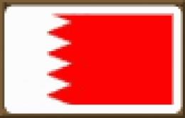 bahrain  Al-Manama  99%