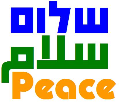 Peace - You Too Can Help Promote Peace.