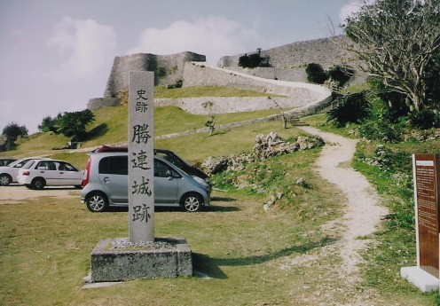 Katsuren Castle, Okinawa.