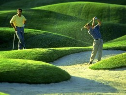 The sand trap.