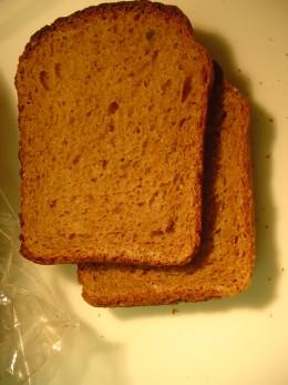 Nikolas dark rye bread closeup. This bread is produced by David's Bread Inc