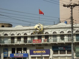 Communist Party Pakistan
