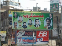 Advertising hoardings for politicians