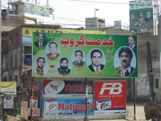 Advertising hoardings for politicians
