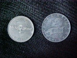 These coins are from Afghanistan and the Vatican
