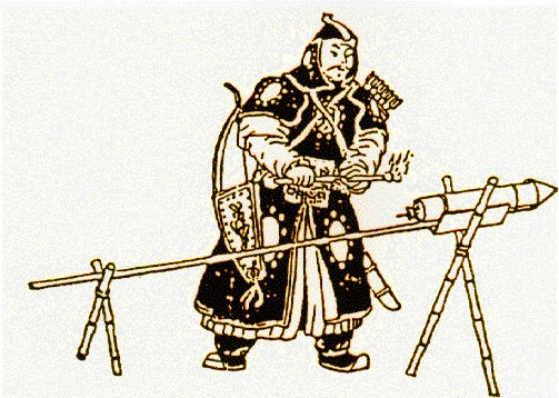 Ancient Chinese Rockets