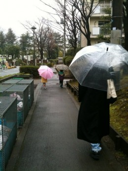 A rainy day in Tokyo