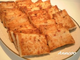 how to prepare cutlet in tamil