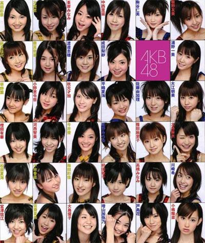AKB48 line up