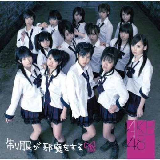 Idol girls wearing the AKB48 seifuku or school girl uniform.  Album title: Seifuku ga jama wo suru