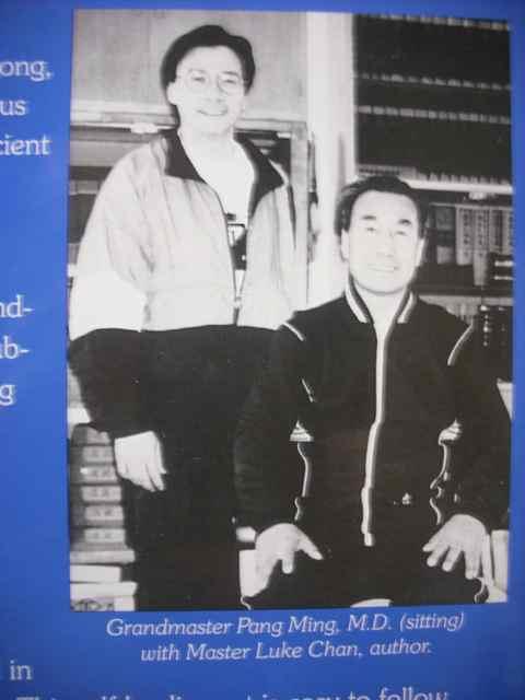 Luke Chan with Grandmaster Pang Ming, M. D.