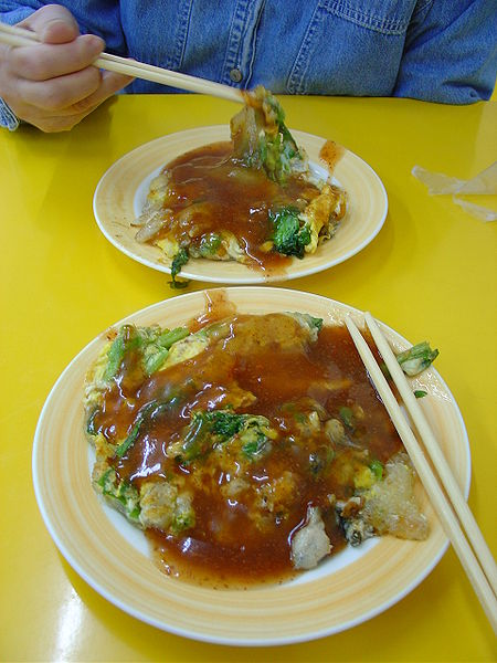 oyster omelette with starch
