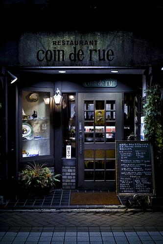 http://www.flickr.com/photos/guwashi999/4075378326/