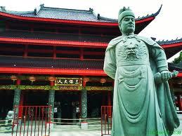 The Sam Po Kong Temple indrajabrix.wordpress.com