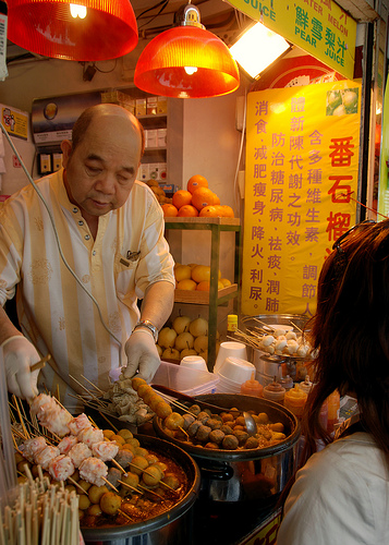 Macau street food   -- deep fried and sold in the streets with sauces