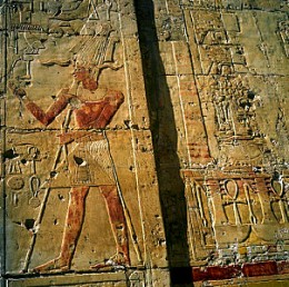 Egyptian painted relief of Osiris. Image credit: britannica.com