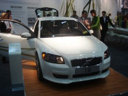 The Volvo C3, runs on biofuel.