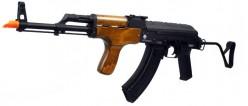Electric Airsoft Rifles - A Look At The Cybergun Kalashnikov AK47 AIMS Blowback
