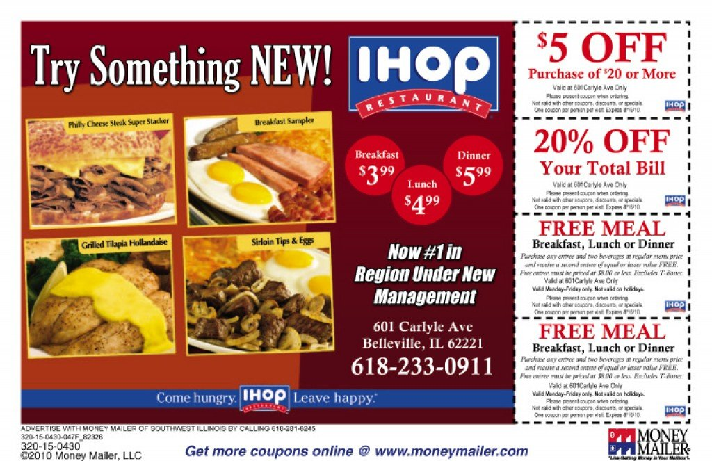 Ihop Coupons 2017