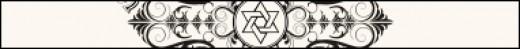 The 9th of Av - Tisha B'Av A Day of Mourning, A Day of Hope