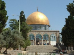 Mosque over the Temple in Jerusalem