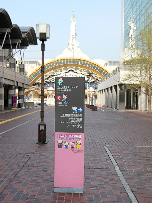 Tama is home to Sanrio Puroland - Hello Kitty's fabulous theme park