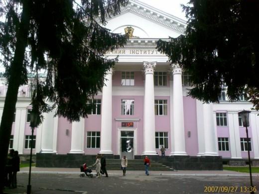 Pirogov Medical University