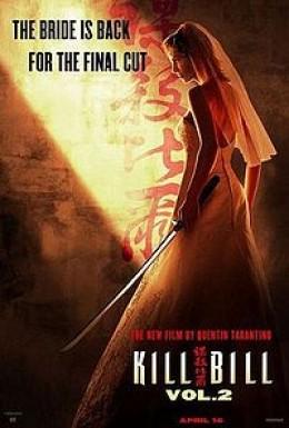 Tarantino Movie: Kill Bill Vol. 2