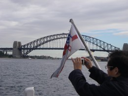 Sydney Harbour Bridge with flag