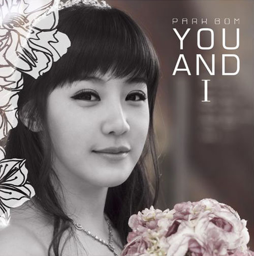 park bom 2ne1 you an i album