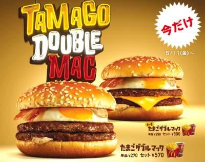 On the menu in Japan