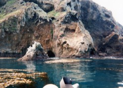 back side of Anacapa Island