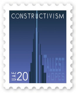 """This Postage stamp design I created, holding the clip art of the Tallest Building in the world """"The Burj Khalifa"""", which points right into space in all its valour, from the City of Dubai"""