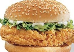 recipe for chicken zinger - Tara Thai Falls Church : Tara ...