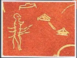 An image from a cave in France. Dated to between 17,000 and 15,000 bc, it's part of a bigger picture and these images of what appear to be UFO's seem somewhat out of place, but are genuine