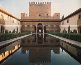 Nazrid palace - photo credit google images