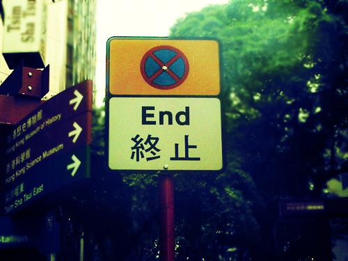 A road sign in Hong Kong