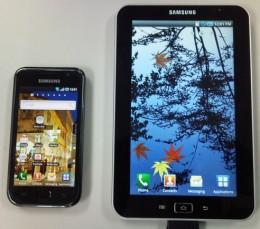 Galaxy S and Galaxy Tab