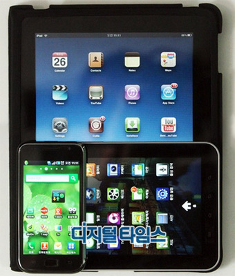 The middle device is the Galaxy Tab. It fits between an iPad and iPhone.