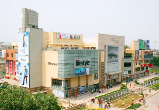 City Square Mall, Rajouri Garden New Delhi