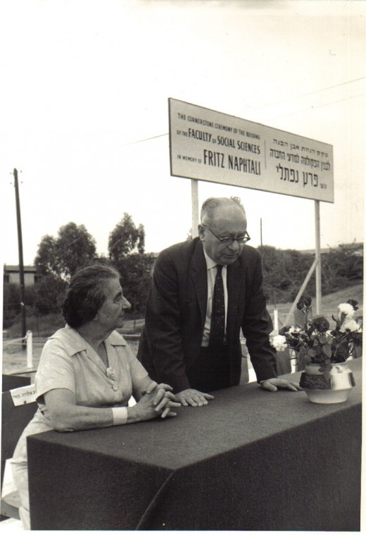 Golda Meir and Benzion Katz at the cornerstone laying of the new Institute for Social Sciences Ramat Gan 1967