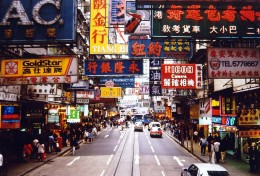 Tourists Destinations in Hong Kong