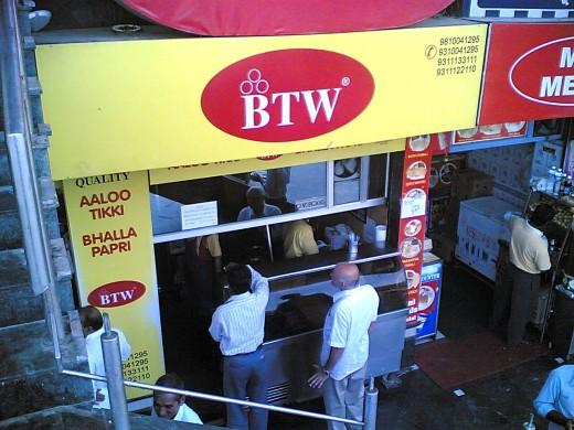 Bittoo Tikki Wala in Delhi