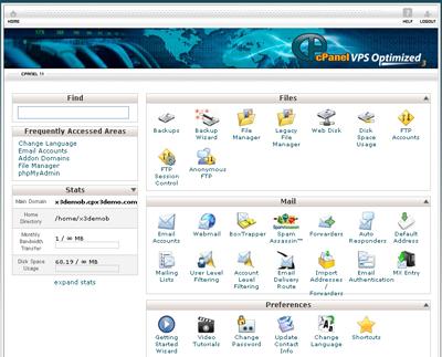 cPanel Screenshot