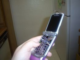 A picture of my cell phone.