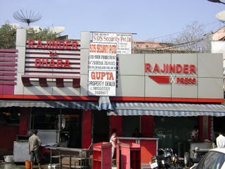 Rajinder da Dhaba in near Bhikaji Kama Place New Delhi