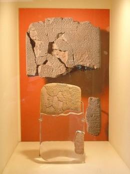 Kadesh Peace treaty